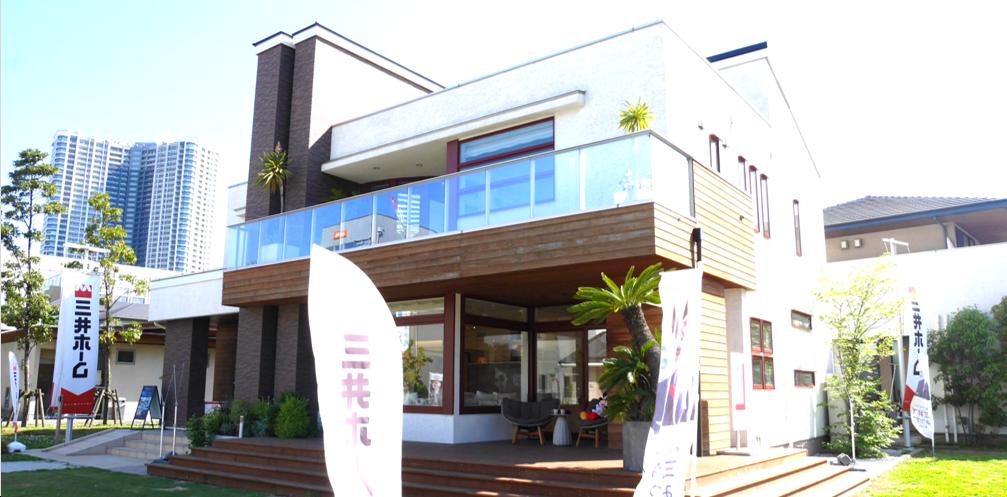 三井ホーム グランフリー